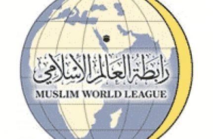 رابطة العالم الإسلامي تكرّم الفائزين في المسابقة السنوية لصغار حفظة القرآن الكريم في باكستان
