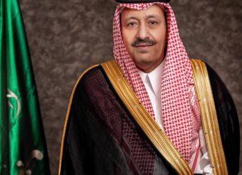 سمو أمير الباحة .. يشيد باستراتيجية سمو ولي العهد لصندوق الاستثمارات العامة
