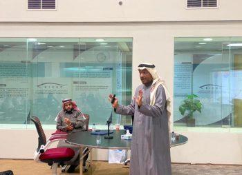 ملتقى الرياض للذكاءات المتعددة والتفكير الإيجابي