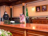 أمير منطقة تبوك يعرب عن فخره بمشروع 'ذا لاين' واستراتيجية صندوق الاستثمارات