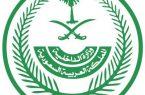 وزارة الداخلية تتخذ إجراءات صارمة لمنع تفشي فيروس كورونا