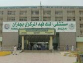 إجراء 21 عملية جراحة أوعية دموية بمستشفى الملك فهد المركزي بجازان