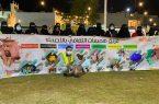 ملتقى همسات للفنون التشكيلية بمدينة جواثا السياحية