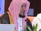وحدة الأمن الفكري بالرئاسة العامة تنفذ لقاءً توجيهياً (عن بعد) لمنسوبي فرع منطقة الباحة