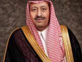 أمير منطقة الباحة يهنئ ولي العهد بمناسبة خروجه من المستشفى