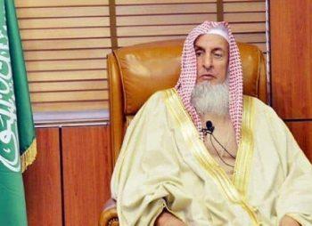 """""""آل الشيخ """" يرأس الاجتماع الثاني عشر للجمعية العمومية للجمعية الفقهية السعودية"""