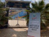 هيئة الأمر بالمعروف بمحافظة القرى بالباحة تفعّل حملة «الخوارج شرار الخلق»