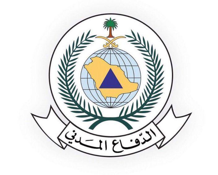 فرق الدفاع المدني تباشر حادثة سقوط شظايا صاروخ باليستي بالرياض