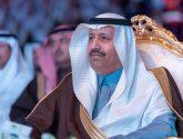 """جامعة الباحة  تُنظم لقاء """"التنمية المستدامة بالمنطقة"""""""