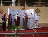 رئيس الاتحاد السعودي للفروسية يتوج الأبطال في ميدان بلدية القصب