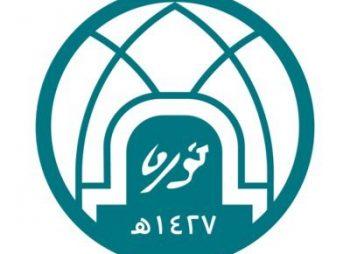 """توقيع إتفاقية تعاون بين """"جامعة نورة"""" و """"أكاديمية علوم الرياضة"""""""