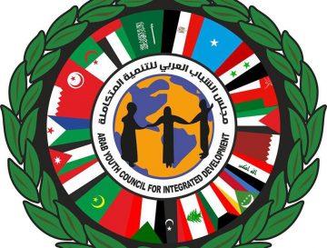 مجلس الشباب العربي يُدين اعتداءات ميليشيا الحوثي الإرهابية على أراضي المملكة