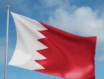مملكة البحرين تدين استمرار الميليشيات الحوثية استهداف المدنيين والمناطق المدنية بالمملكة