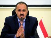 وزير الإعلام اليمني: مئات الحوثيين الإرهابيين أُسروا في المواجهات الدائرة بمأرب