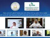 """توقيع مذكرة تعاون بين """"اتحاد يونا """" والمؤسسة الإسلامية لتنمية القطاع الخاص"""""""