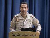 """اعتراض وتدمير طائرة دون طيار """"مفخخة"""" أطلقتها الميليشيا الحوثية الإرهابية المدعومة من إيران تجاه المملكة"""