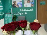 """فريق"""" صناع السعادة"""" يزور مركز لقاحات كورونا بمستشفى العارضة العام"""