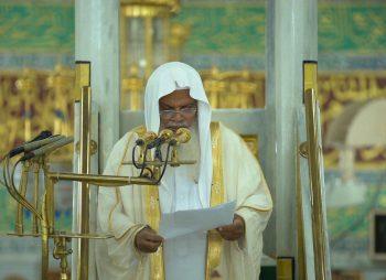"""الشيخ """"  الحذيفي """" في خطبة الجمعة: الأمن بهجة الحياة وحارس ما يخاف عليه الإنسان من المحرمات والمصالح"""