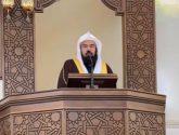 """""""السديس """" يؤكد أهمية تظافر جهود الجميع في الحفاظ عن الدين وأمن الوطن"""