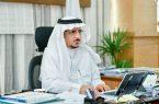 """""""الحسين """" يترأس الجلسة الخامسة لمجلس جامعة الباحة"""