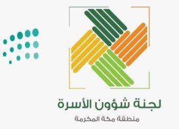 مدير تعليم الطائف… المرأة السعودية تقلدت مع رؤية 2030 المناصب القيادية