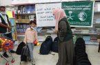 مركز الملك سلمان للإغاثة يواصل تنفيذ مشروع تعزيز تمكين الأيتام اليمنيين