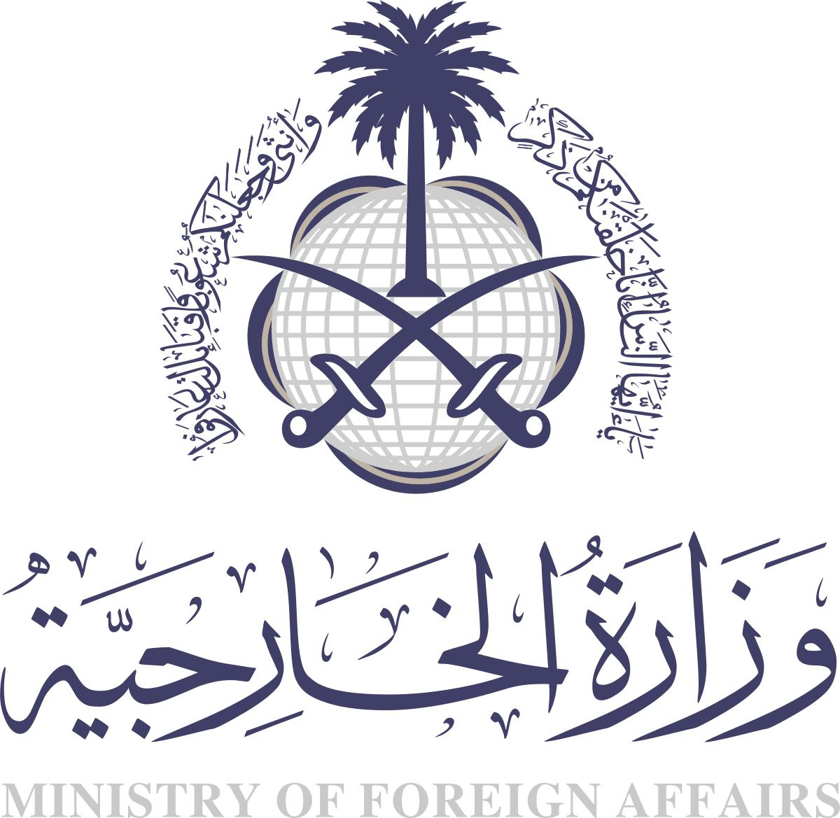 المملكة تُعرب عن بالغ الأسى لحادث تصادم القطارين بمحافظة سوهاج المصرية