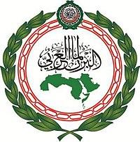 البرلمان العربي يعلن تبنيه لمبادرتي ولي العهد السعودي