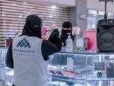 أمانة جازان تنفذ خطة الرقابة الصحية خلال رمضان