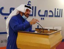 أدبي الباحة يجمع إعلاميي ومثقفي المنطقة في أمسية ثقافية