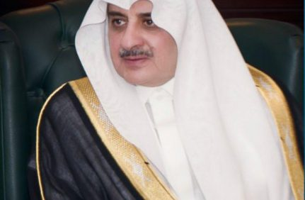 """سمو أمير منطقة تبوك يؤكد ان منصة """"إحسان"""" تجسد اهتمام القيادة الحكيمة بالعمل الخيري"""
