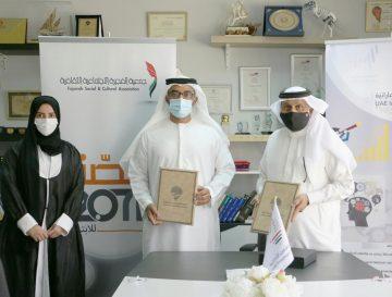 """توقيع مذكرة تفاهم بين """"الفجيرة الثقافية"""" و""""المخترعين الإماراتية"""""""