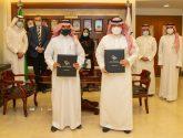 """توقيع إتفاقية تعاون بين """"التخصصات الصحية""""و"""" المركز السعودي لاستطلاعات الرأي"""""""