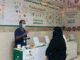 """مستشفى ضمد العام يقيم معرض """"دواؤك في رمضان"""""""