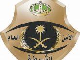 شرطة منطقة الرياض : القبض على مواطن يفاخر بحيازته المسكر
