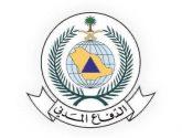 الدفاع المدني يهيب بالجميع توخي الحيطة لاحتمالية هطول الامطار الرعدية الربيعية على بعض مناطق المملكة