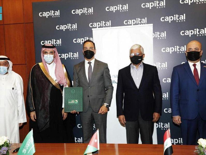 """""""السعودي للتنمية"""" يوفر تمويلاً بـ10 ملايين دولار للمستثمرين العراقيين"""