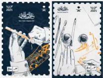 «الثقافة» و«سبل» تصدران طابعاً جديداً بهوية «عام الخط العربي»