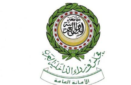 الأمانة العامة لمجلس وزراء الداخلية العرب تدين الاعتداءات الإرهابية الحوثية