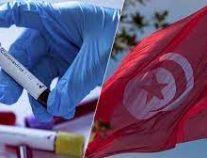 تونس تسجل : 2091 إصابة جديدة بفيروس كورونا