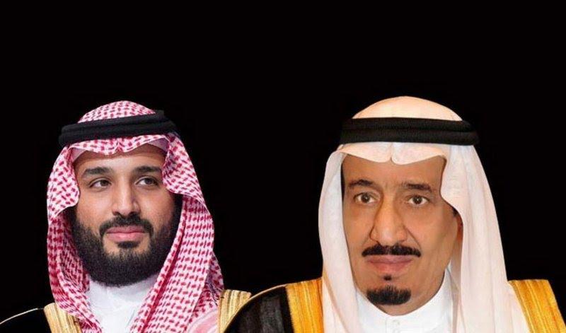 """القيادة الرشيدة تقدم التعازي في وفاة """"سحمي بن شويمي"""""""