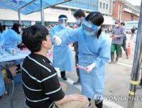 كوريا الجنوبية تسجل 429 إصابة جديدة بفيروس كورونا