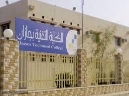 الكلية التقنية بجازان تعلن فتح باب القبول لبرامج البكالوريوس والدبلوم الصباحي والمسائي