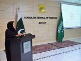 القنصلية الباكستانية بجدة تنظم ورشة عمل لمجتمع الأعمال الباكستاني