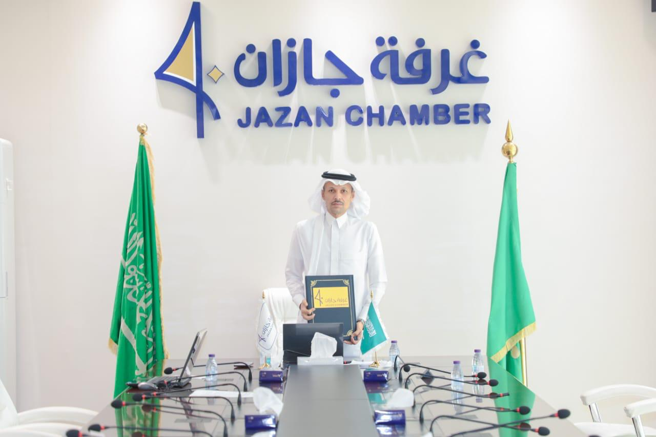 """توقيع اتفاقية تعاون بين """"غرفة جازان"""" و""""الهيئة العامة للمعارض والمؤتمرات"""""""