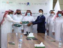 """وزارة الزراعة توقع اتفاقية مع """"شركة لولو السعودية"""" لدعم المزارعين المحليين"""