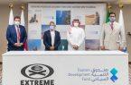 صندوق التنمية السياحي يوقع اتفاقية شراكة استثمارية